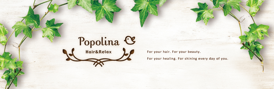 Popolina Hair&Relax